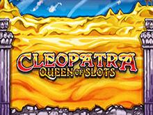Клеопатра - Королева Слотов - автомат с подарками от клуба Вулкан