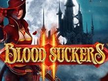 Кровопийцы II